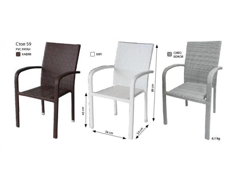 Външен стол 59