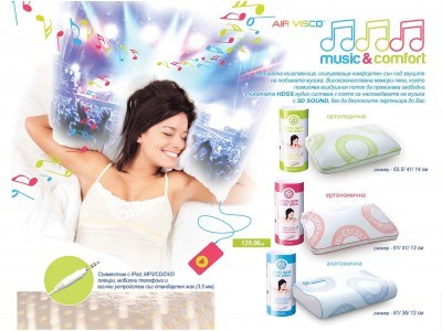 Възглавница Music & Comfort