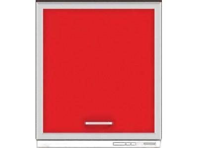 Кухненски модул G17 Регал