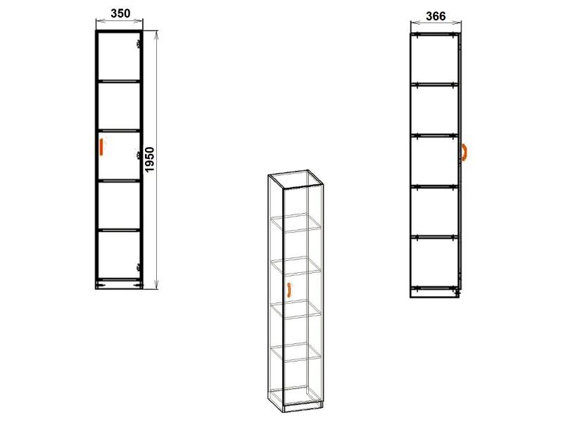 Универсален шкаф Компанит КШ-8