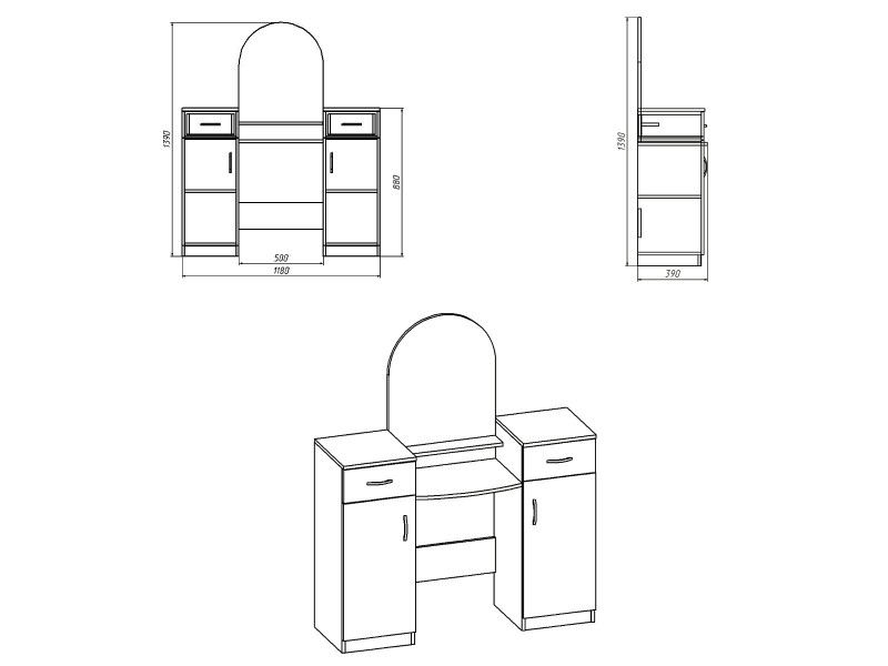 Тоалетка Компанит Трюмо-2